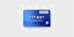 main-3contents_otp